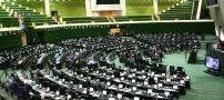 مجلس با افزایش قیمت بنزین مخالف یا موافق است ؟
