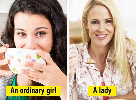چگونه یک خانم متشخص و زیبا باشیم ؟