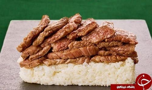 غذای 2600 دلاری در ژاپن سوژه شد (+تصاویر)