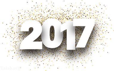 در سال 2017 چه اتفاق های مهمی رخ داده است ؟