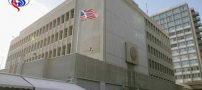 نگاهی به انتقال سفارت آمریکا از تلآویو توسط دونالد ترامپ