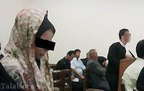تعرض جنسی مرد جوان به زن شوهردار در فرودگاه
