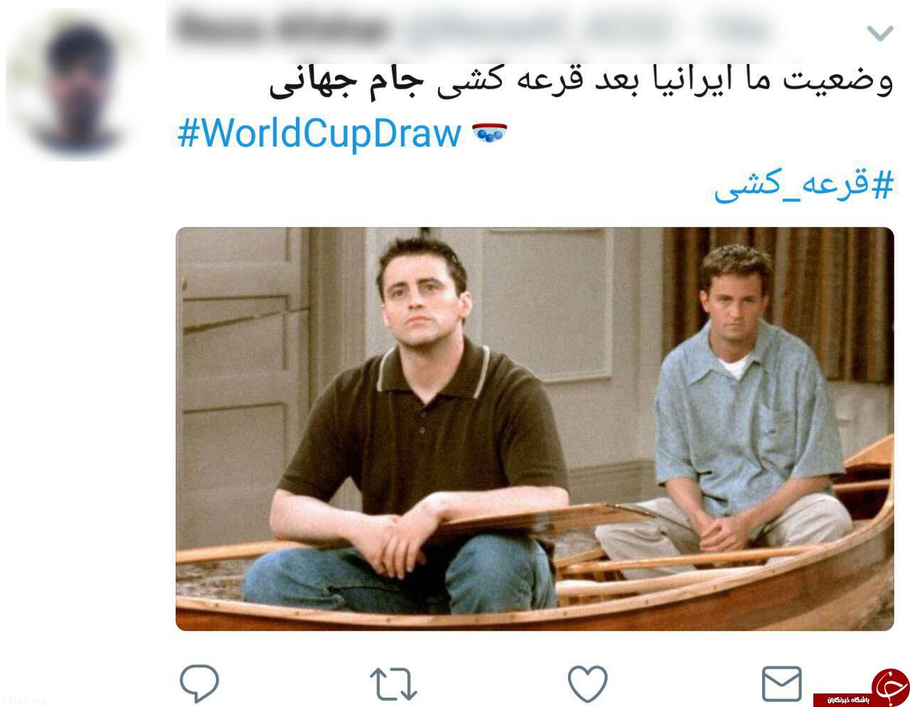 نگاه طنز کاربران ایرانی به گروه ایران، اسپانیا و پرتغال + عکس