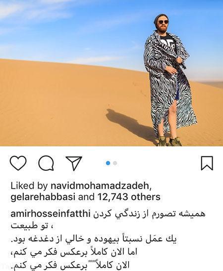 عکس های بازیگران در شبکه های اجتماعی (124)