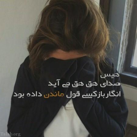 عکس های پروفایل احساسی و عاشقانه (5)