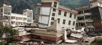 آیا میدانید علت زلزله چیست؟
