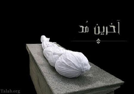 تصاویر پروفایل مرگ و فوت نزدیکان (2)