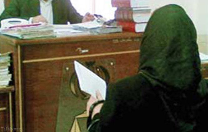زنی بعد از 8 سال زندگی از شوهرش شکایت کرد !