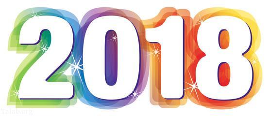 رنگ سال 2018 چه رنگی است ؟