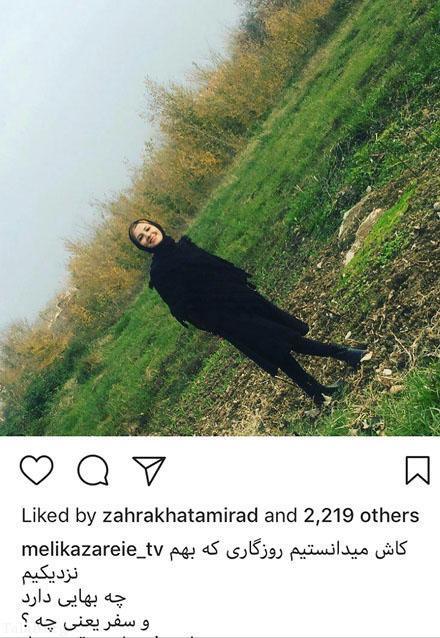 عکس های بازیگران در شبکه های اجتماعی «123»