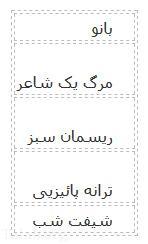 بیوگرافی کامل ساره بیات به همراه عکس های داغ
