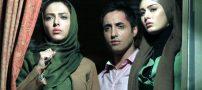 صحبت های جنجالی سحر قریشی و لیلا اوتادی در شبکه های اجتماعی