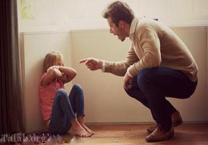 عواقب داد زدن و تهدید کودکان