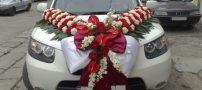 نمونه هایی زیبا از تزیین ماشین های عروس