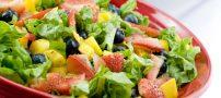 طرز تهیه سالادی خوشمزه مخصوص کاهش فشار خون و کلسترول
