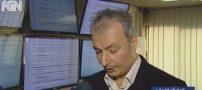 آیا هارپ علت زلزله تهران است؟ ( فیلم)