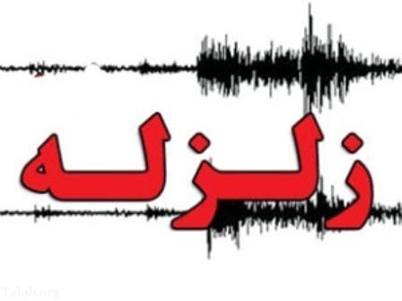 زلزله ای به قدرت 4.2 ریشتر تهران را لرزاند !