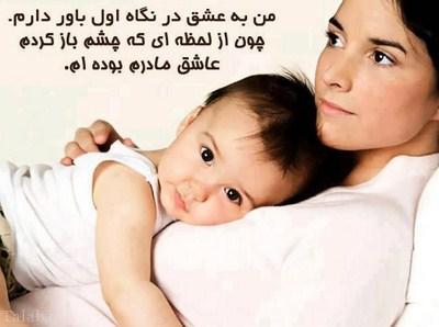 عکس پروفایل مادر + عکس نوشته مادر فوت شده