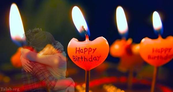 اس ام اس زیبا برای تبریک تولد همسر