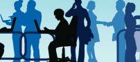 خصوصیات افراد و رهبران موفق در آینده
