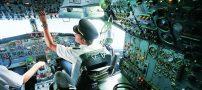 کلیدهایی که در مواقع اضطراری خلبان باید فشار دهد !