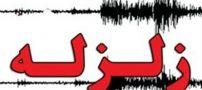 علت بیرون نرفتن از خانه بعضی از تهرانی ها بعد از زلزله