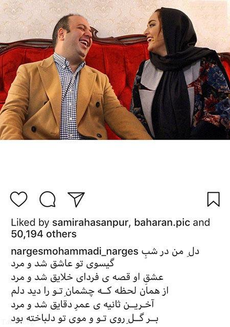 عکس های بازیگران ایرانی در سال 2021