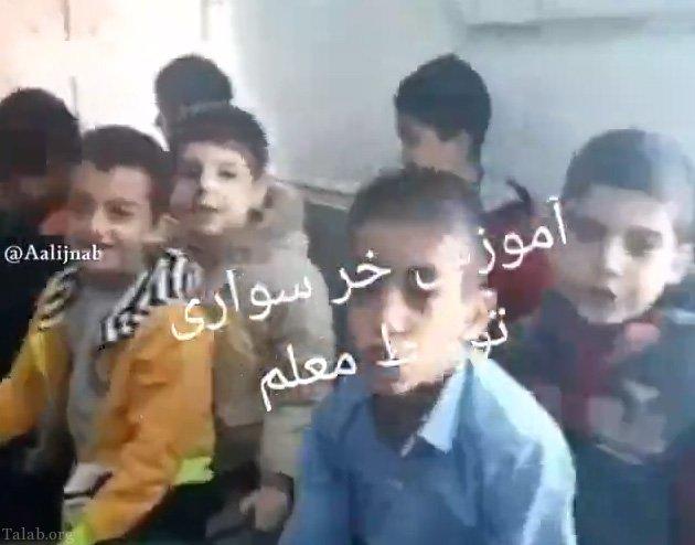 معلم آینده نگر ایرانی به این میگن (کلیپ طنز)