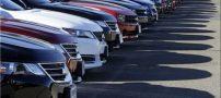 آخرین قیمت عرضه شده خودروهای وارداتی در کشور