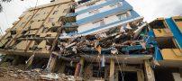 دعای مخصوص محافظت در برابر زلزله در خانه