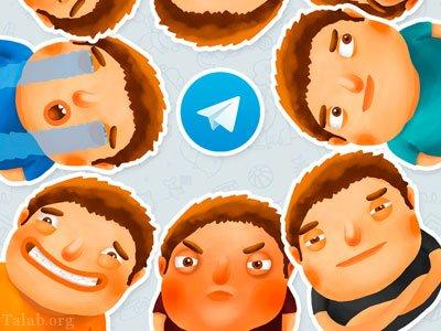 اس ام اس های خنده دار تلگرام (97)