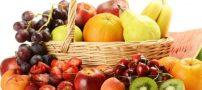 آشنایی با هسته غیر خوراکی در بعضی از میوه ها