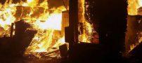 قتل فجیع با تبر در بهشهر و سوزاندن جسد و پدرکشی !