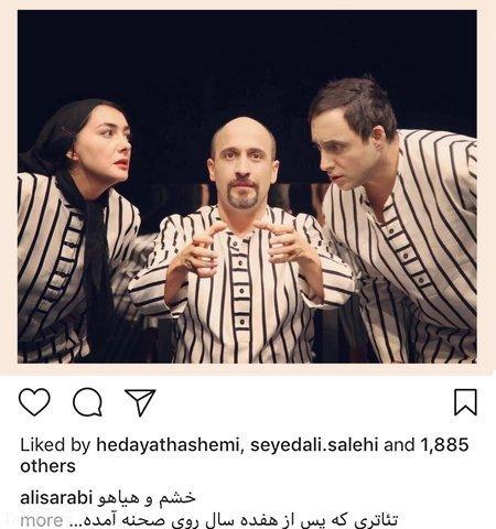 عکس های بازیگران در شبکه های اجتماعی (127)