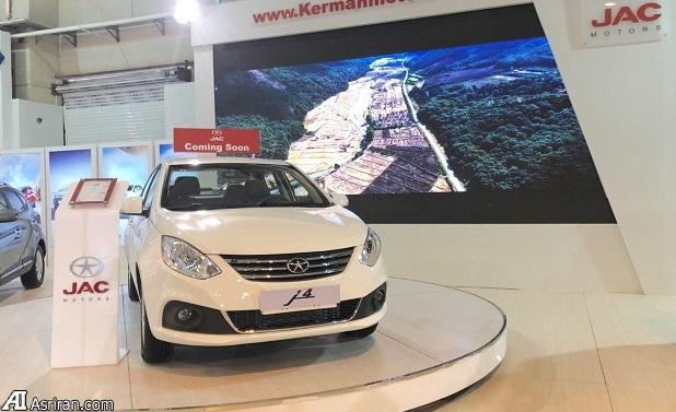 خودروی جدید جک J4 در نمایشگاه کرمان (+تصاویر)