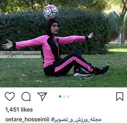 عکس های بازیگران ایرانی در سال 2020