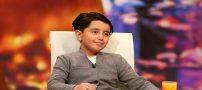 ماجرای نابغه ی 10 ساله ایرانی در برنامه رشیدپور