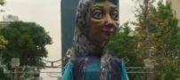 کلیپ جالب نمایش رقص عروسکی در شمال
