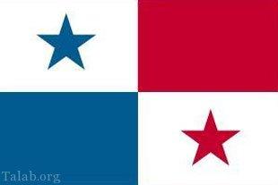 کشور پاناما کجاست؟ + تصاویر
