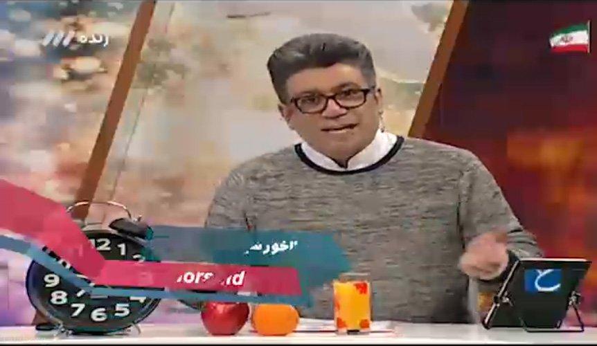 کنایه رضا رشیدپور به فیلتر شدن تلگرام !