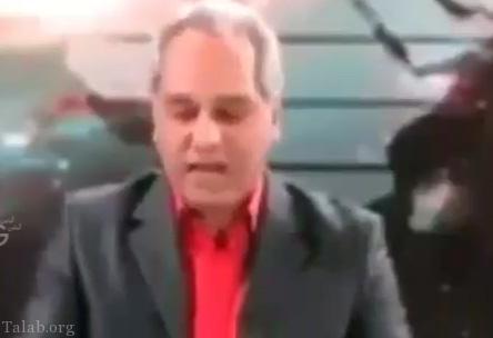 اخبار ایران توسط مهران مدیری !+ فیلم
