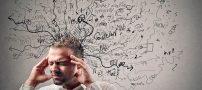 افکار منفی چه دردسرهایی میتواند داشته باشد !