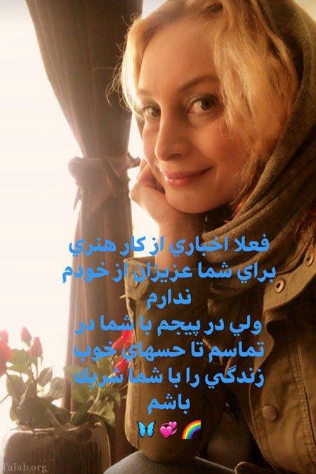 عکس ها و خبرهای داغ از بازیگران ایرانی (2)