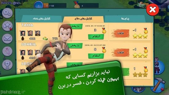 معرفی بهترین بازی های موبایل ایرانی 2018