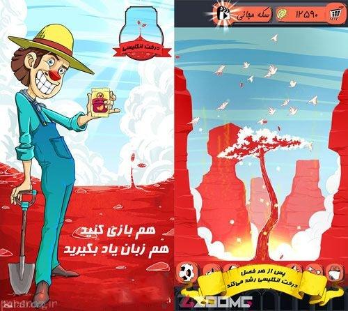معرفی بهترین بازی های موبایل ایرانی 2021