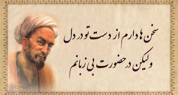 سخن اهل دل اشعار ناب ابومحم 15