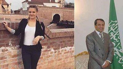 تجاوز جنسی سفیر سعودی به دختر جوان رومانی و قتل وی !