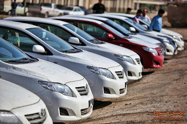 واردات خودروهای بالای 40 هزار دلار در کشور ممنوع شد !!