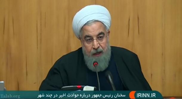 اولین واکنش روحانی به حوادث اخیر (+فیلم)