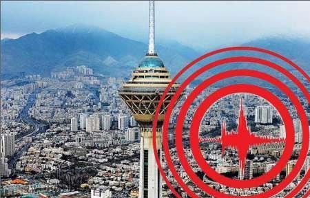 دو برابر شدن احتمال زلزله در تهران (هشدار زلزله)